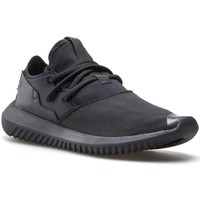 Shoes Women Low top trainers adidas Originals Tubular Entrap W Black