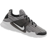 Shoes Children Low top trainers Nike Arrowz SE GS Black-White