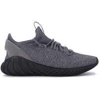 Shoes Men Low top trainers adidas Originals Adidas Tubular Doom sneaker in Primeknit suede and fabric Grey