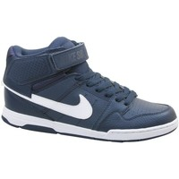 Shoes Children Hi top trainers Nike SB Mogan Mid 2 JR GS
