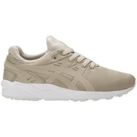 Shoes Men Low top trainers Asics Gel Kayano Trainer Evo Beige