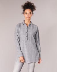 Clothing Women Tops / Blouses Noisy May NMERIK White / Black
