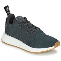 Shoes Low top trainers adidas Originals NMD R2 SUMMER Black