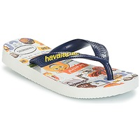 Shoes Boy Flip flops Havaianas KIDS EMOJI MOVIE White