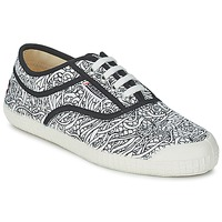 Shoes Low top trainers Kawasaki FANTASY STEPS Printed / White